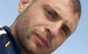 מאלק אבו אל פול, תושב ג'ת שנרצח
