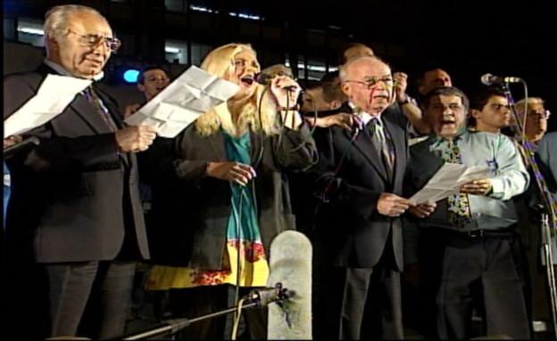 50 שנים לשיר לשלום (צילום: החדשות 12)