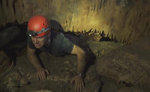 דני קושמרו במערת הנטיפים