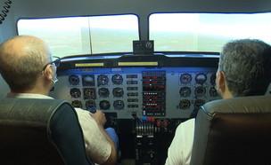 טייסים  (צילום: החדשות 12)