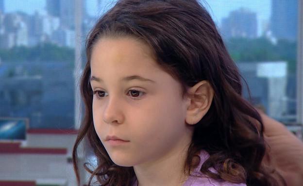הילדה שתרמה את כספה להוריה המובטלים (צילום: מתוך