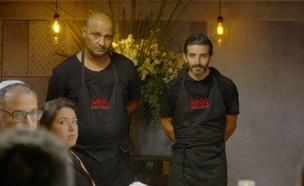 המתמודדים מנקדים את המסעדה של שמעון ודורון (צילום: MKR המטבח המנצח, קשת 12)