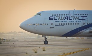 מטוס של חברת אל על (צילום: משה שי , פלאש 90)