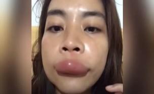חלת דבש (צילום: 人人晚报SWK EVENING TIMES, Youtube)