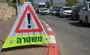 אכיפת הסגר בטבריה (צילום: דוברות המשטרה)