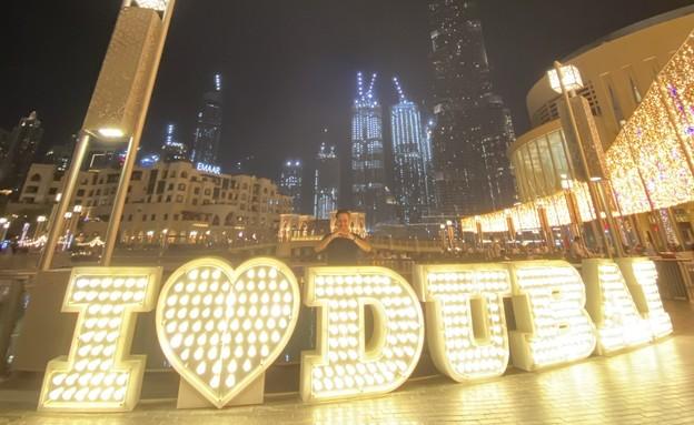 Dubai-3 (צילום: מאי ויגאל רוזנטל)