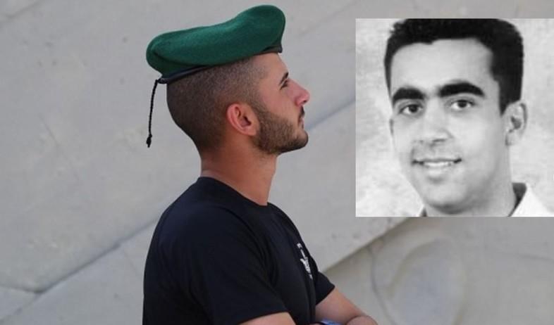 סמ''ש זוהיר ובן דודו ז''ל (צילום: חטיבת דוברות משטרת ישראל/אתר יזכור)