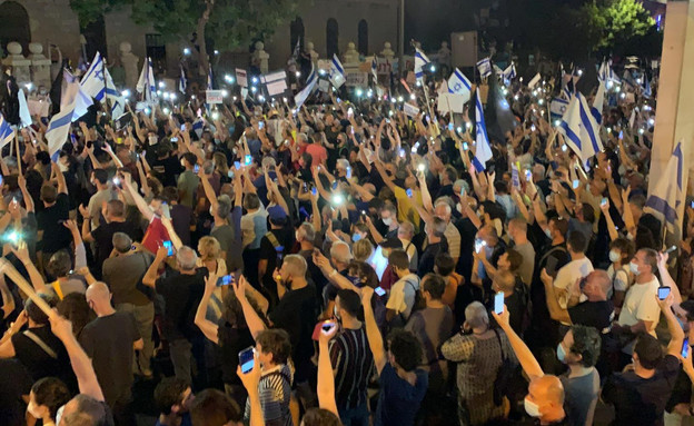 המחאה מול מעון ראש הממשלה בירושלים