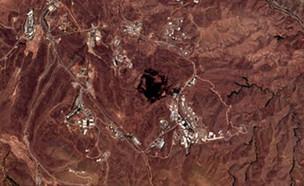 האתר באירן שבו היה פיצוץ (צילום: European Commission, AP)