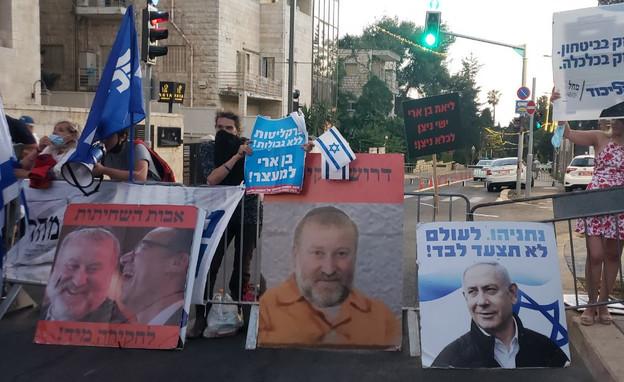 מפגיני ימין בהפגנת נגד