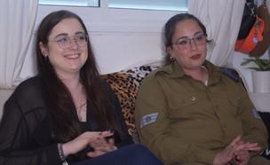 בעקבות בדיקת DNA אחיות נפגשו לראשונה אחרי יותר מ20 (צילום: N12)