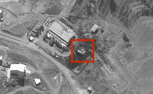הפיצוץ במתקן ליד טהרן