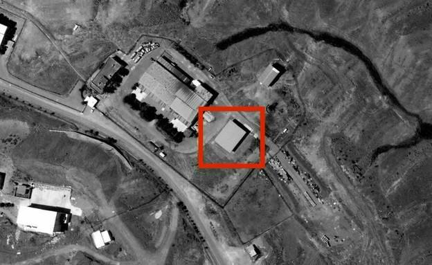 הפיצוץ במתקן ליד טהרן (צילום: maxar)