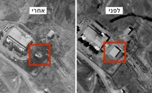 הפיצוץ במתקן ליד טהרן לפני ואחרי (עיבוד: maxar)