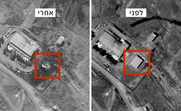 הפיצוץ במתקן ליד טהרן לפני ואחרי