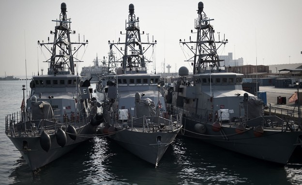 ספינות הצי במפרץ הפרסי