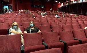הקולנוע חוזר  (צילום: החדשות 12, חוסין אל אוברה)