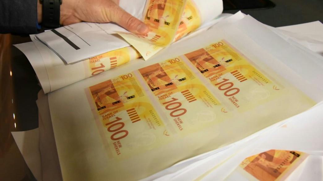 שטרות מזויפים של 100 שקלים (צילום: משטרת ישראל)