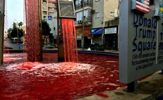 דם בכיכר