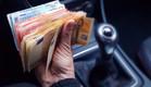 כסף מזומן (צילום: shutterstock |  Fventura)