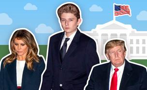 משפחת טראמפ (צילום: AP Manuel Balce Ceneta | shutterstock)