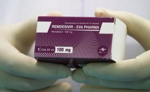 רמדסיביר, תרופה נגד קורונה (צילום: sky news)