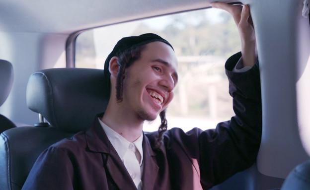 """החיים החדשים של ישראל 1 (צילום: מתוך """"עובדה"""", קשת 12)"""