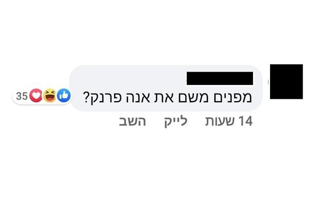 דירה בתל אביב - 16