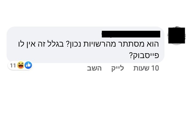 דירה בתל אביב - 17