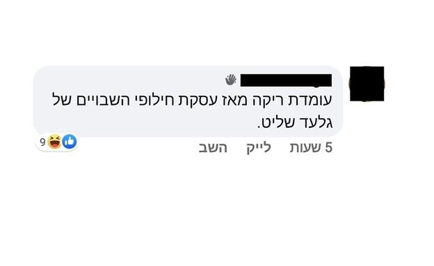 דירה בתל אביב - 19