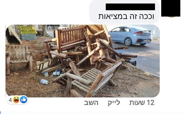 דירה בתל אביב - 2