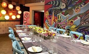המסעדה של כוכי והדר  (צילום: אורן חנן)