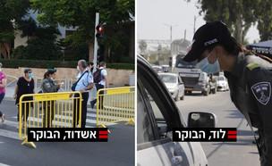 הערים אשדוד ולוד מתמודדות עם הקורונה (עיבוד: איתן אלחדז/TPS)