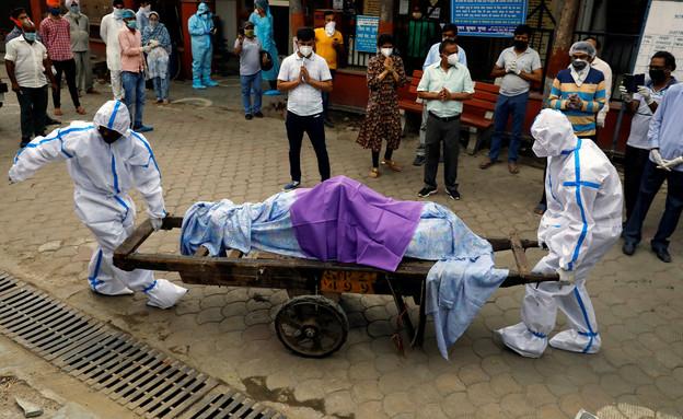 הקורונה בהודו (צילום: רויטרס)