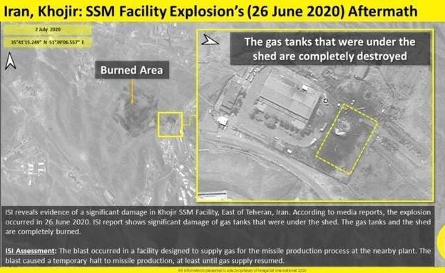 תמונות לווין של האיזור בו ארע הפיצוץ באירן