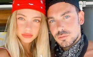 אלה איילון ורז זלצרמן. יולי 2020 (צילום: מתוך instagram)