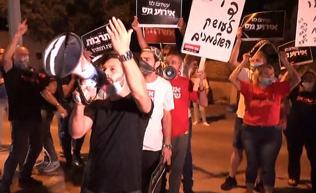 מחאה נגד הנגבי: