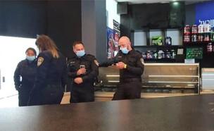 מרד חדרי הכושר: שוטרים פושטים על חדרי כושר ברחבי הארץ  (צילום: צילום פרטי)