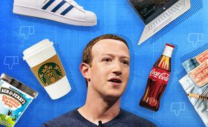 ראשית פייסבוק (צילום: shutterstock)
