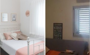 חדר ילדים, עיצוב מור אלחרר, לפני אחרי (צילום: לפני: פרטי, אחרי: דנה סטמפלר עשהאל)