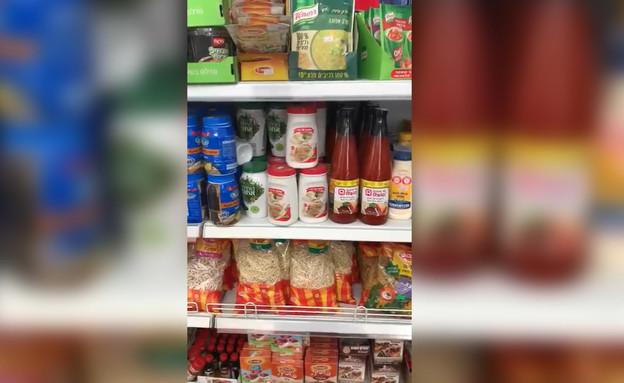 זורקים טחינה אל ארז בסופרמרקט בלוד (צילום: שמעון איפרגן)