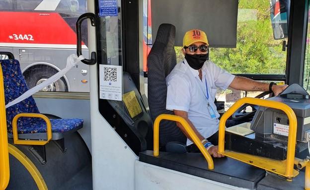 נהג אוטובוס עם מסיכה