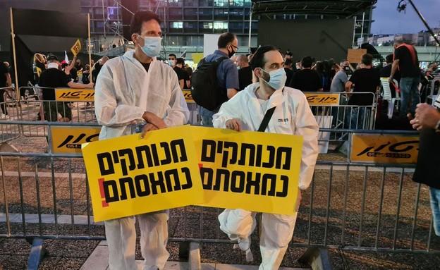 מחאת נפגעי משבר הקורונה (צילום: N12)