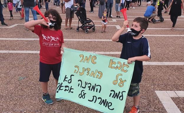 מחאת הקורונה בכיכר רבין (צילום: N12)