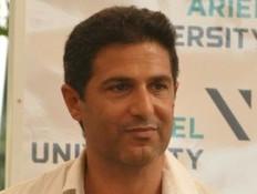 """ד""""ר ארז כהן, אוניברסיטת אריאל (צילום: דוברות אוניברסיטת אריאל)"""