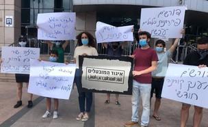 הקמת איגוד המובטלים בקריית הממשלה בתל אביב