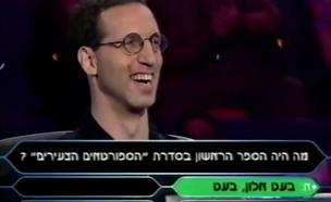 יזהר נבו זוכה במיליון (צילום: טלעד וערוץ 10)