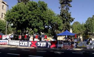 """הפגנת """"הדגלים השחורים"""" מול בית ראש הממשלה (צילום: N12)"""