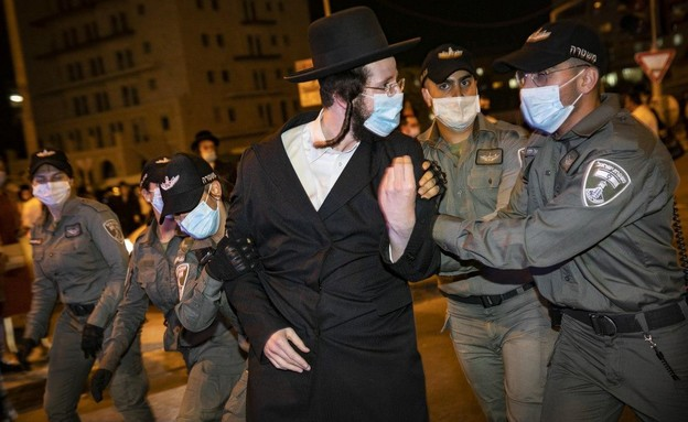 הפגנות החרדים בירושלים נגד הסגר בשכונות (צילום: פיטוסי , פלאש 90)
