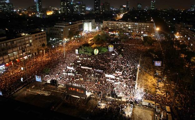 הפגנה בכיכר רבין (צילום: עודד קרני)